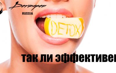 Детокс-диеты: так ли эффективны, как говорят?