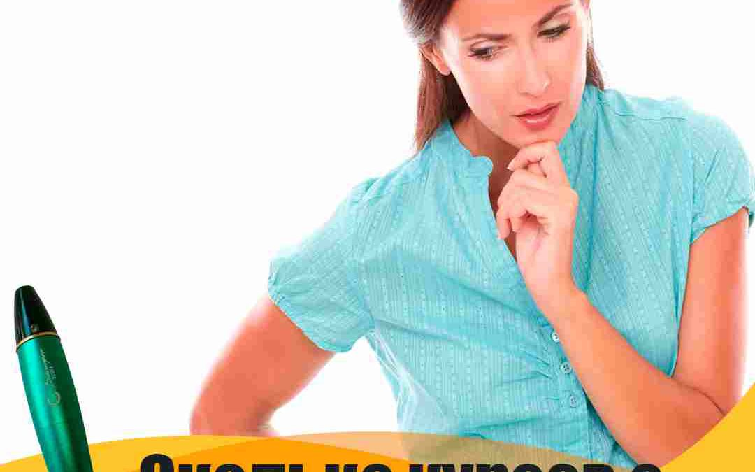 Сколько нужно курсов процедур с дермапеном.